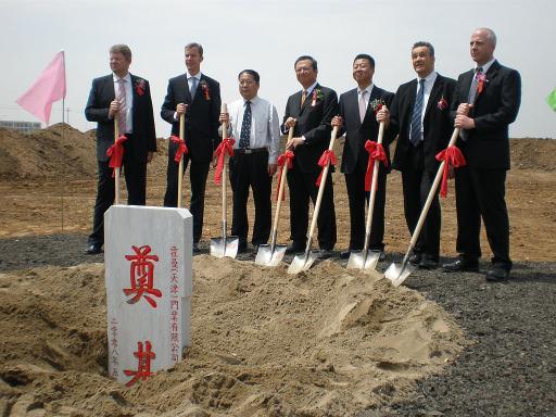 Der erste Spatenstich für das zweite chinesische Werk in Tianjin erfolgte im Mai 2008.