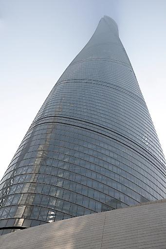 Im Bild: Shanghai Tower