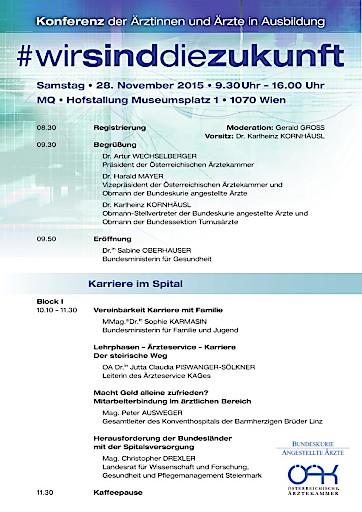Erinnerung: Konferenz der Ärztinnen und Ärzte in Ausbildung #wirsinddiezukunft - 28.11.15, 09.30, MQ