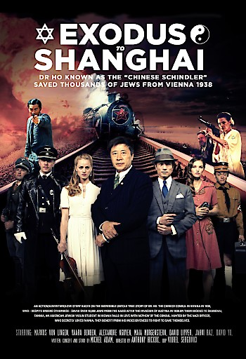 Exodus to Shanghai Official Poster
