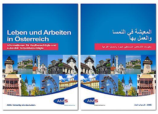 AMS informiert geflüchtete Menschen über Leben und Arbeiten in Österreich: Neue Broschüre ab sofort auf Deutsch, Englisch, Französisch, Arabisch und Farsi gratis zum Download unter www.ams.at abrufbar