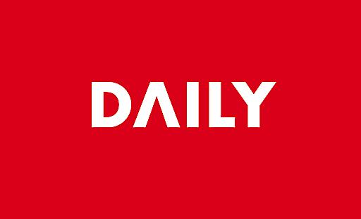 DAILY Logo Corporate Design in Druckauflösung