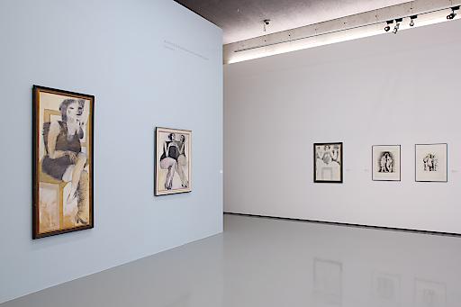 """Ausstellungsansicht """"Fokus Frohner. Die Sammlung Gabriel"""", Forum Frohner 2017"""