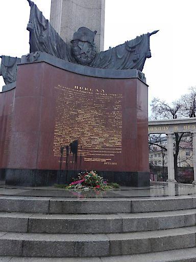 Heldendenkmal der Roten Armee am Wiener Schwarzenbergplatz