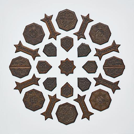Rosette für das Minbar der Ibn-Tulun-Moschee in Kairo, 1296