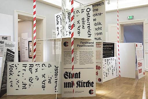 """Ausstellung """"Im Kartenhaus der Republik. Graz 1918-1938"""" im GrazMuseum"""