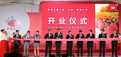 Eröffnungsfeier des neuen AGRANA Fruchtzubereitungswerkes in Changzhou China im Beisein von Bürgermeister Chun Ding und AGRANA CFO Stephan Büttner