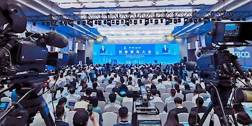 Conference on Building a Creative Qingdao was held at Qingdao International Conference Center on June 28, 2019.