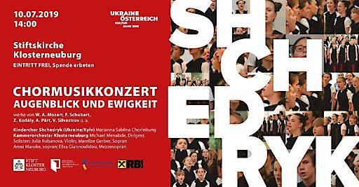 """Kinderchor """"Shchedryk"""" - Konzert in Klosternueburg"""