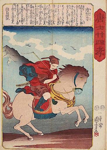 """Utagawa Kuniyoshi, """"Yu Qianlou (Yukenrō)"""" aus der Serie """"24 Formen kindlicher Pietät in China"""", um 1848"""