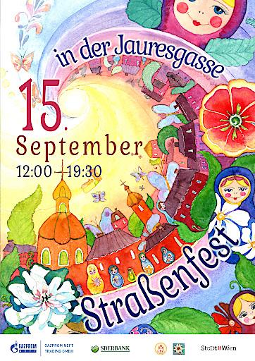 Plakat: Staßenfest in der Jauresgasse am 15. September
