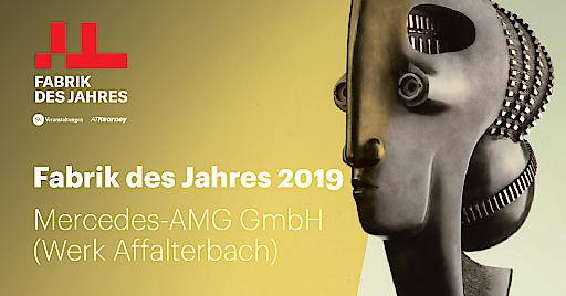 """Mercedes-AMG Affalterbach ist die """"Fabrik des Jahres 2019"""". Weiterer Text über ots und www.presseportal.de/nr/15196 / Die Verwendung dieses Bildes ist für redaktionelle Zwecke honorarfrei. Veröffentlichung bitte unter Quellenangabe: """"obs/A.T. Kearney"""""""