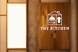 """Donau Zentrum präsentiert Dining Experience mit """"The Kitchen"""""""