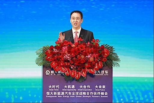 Am 12. November hielt Hui Ka Yan, Vorsitzender der Evergrande Group, eine Grundsatzrede auf dem Gipfel.
