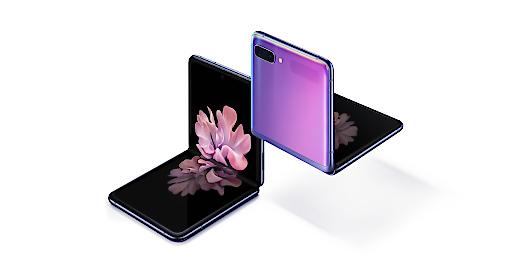 Neu bei Drei: Samsung Galaxy Z Flip.