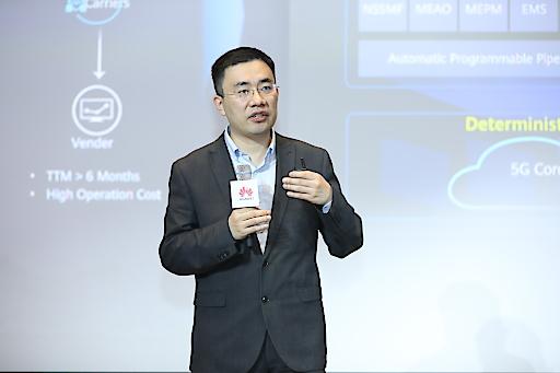 Yu Haitao, Vizepräsident der Huawei Packet Core Network-Produktlinie