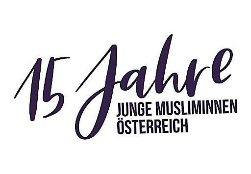 Logo zum 15-jährigen Jubiläum der JMÖ