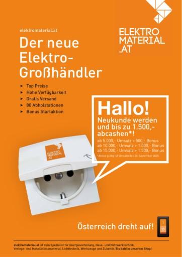 ELEKTROMATERIAL.AT ab heute online: neuer Partner im Elektro-Großhandel