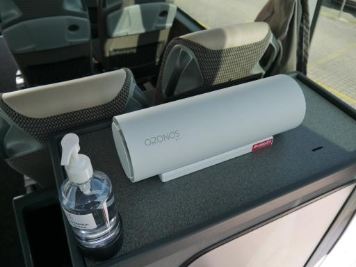 Dank der Installation von Ozon-Luftreinigern, die Erreger beseitigen, können zurückhaltende und besorgte Kunden ab sofort wieder in allen Blaguss Reisebussen unbeschwert Reisen, Ausflüge und Busfahrten erleben.