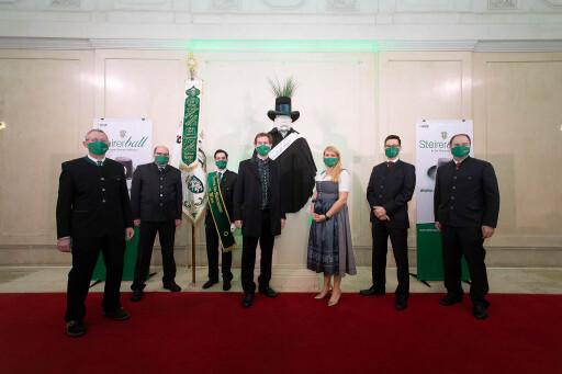 Gestern Abend, am 8.1.2021, hat der Vorstand des Vereins der Steirer in Wien rund um Obmann Andreas Zakostelsky seine Gäste zum ersten Mal virtuell zu Hause begrüßt.