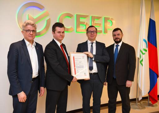 Gemeinsame Sache: Sperbank Group, SperbCloud und TÜV AUSTRIA